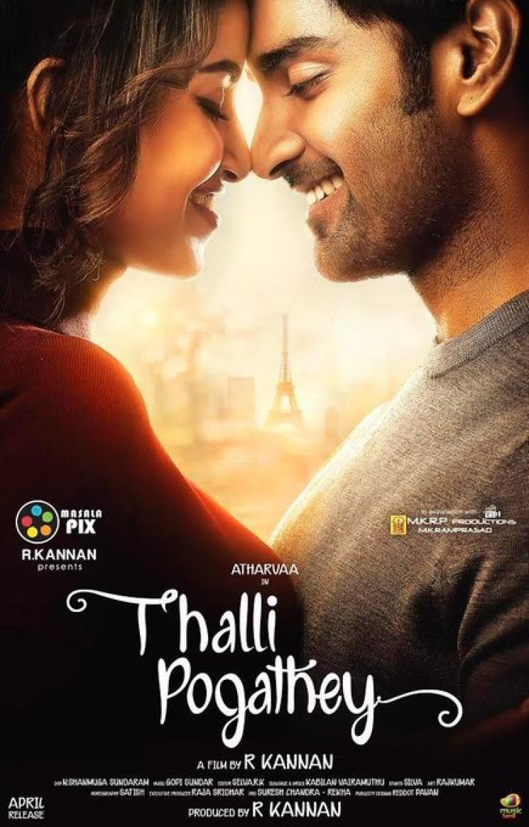 Thalli Pogathe Atharvaa Birthday Special Poster