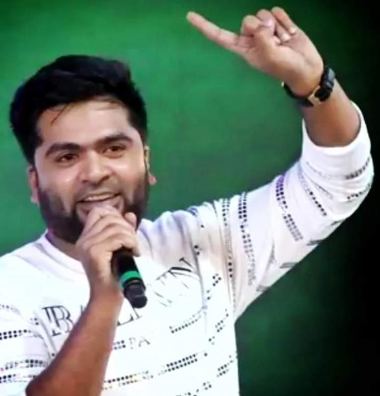 STR Mass Speech In A College Maanaadu Movie