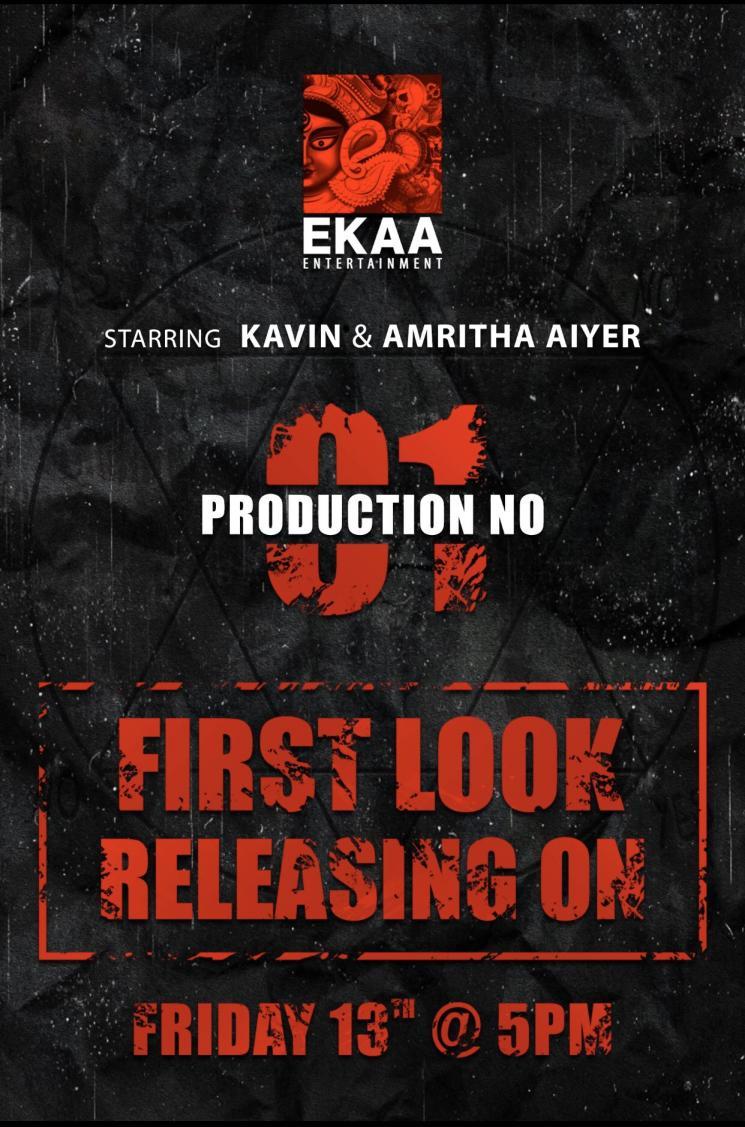 Kavin Amirtha Aiyer Movie First Look On Mar 13