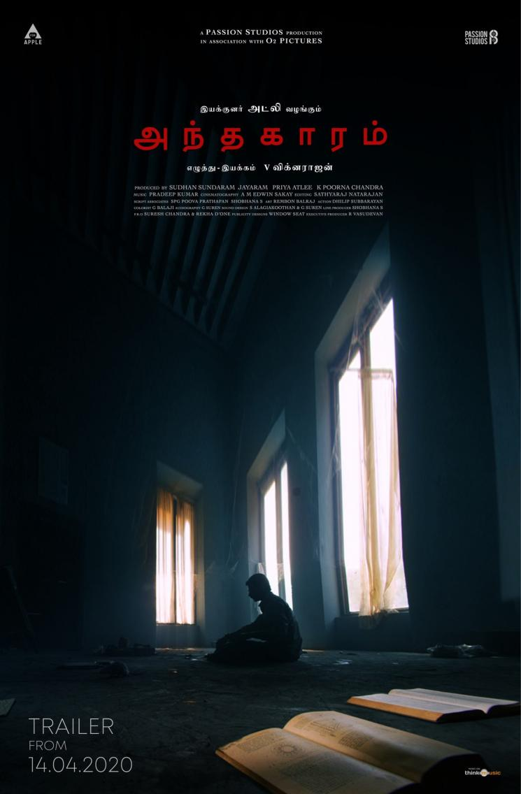 Atlee Andhagaaram Trailer on Apr 14 5pm Arjun Das