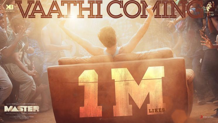 Master Vaathi Coming Gets 1 Miilion Likes Youtube