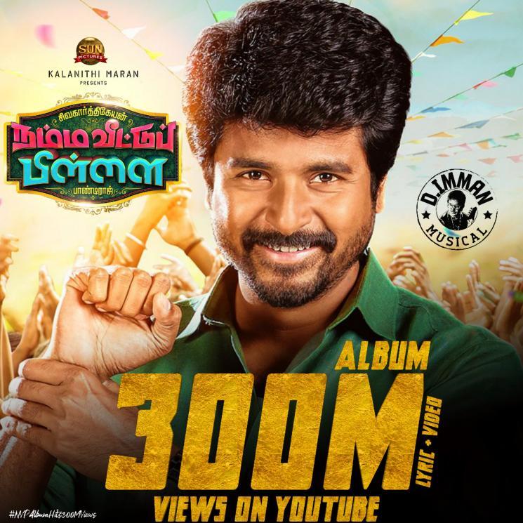Namma Veettu Pillai Album 300Million Views Youtube