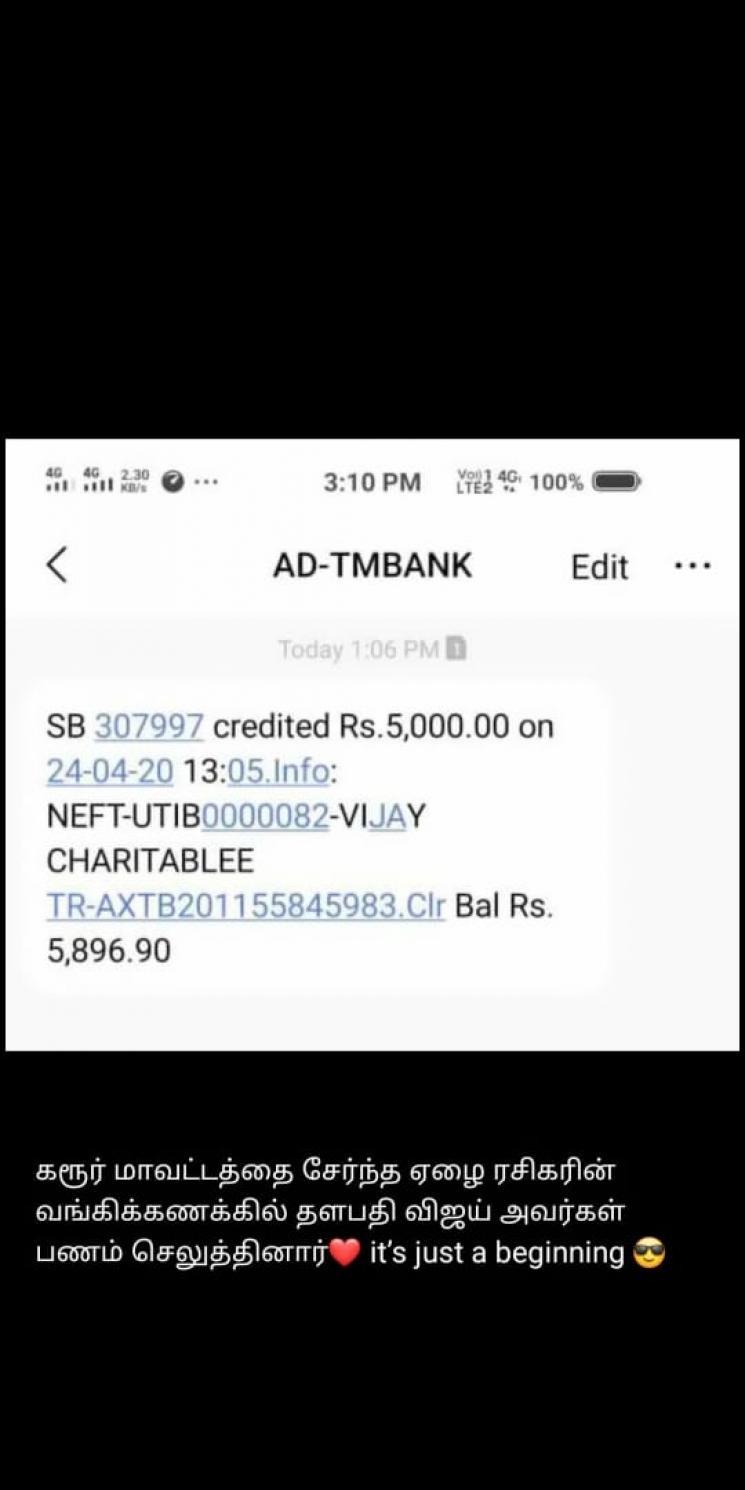 Thalapathy Vijay Helps Fan Club Members Directly