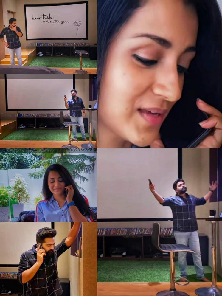 Karthik Dial Seytha Yenn GVM STR Trisha ARR