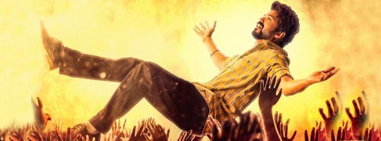 Master Vaathi Coming Hits 50 Million Views Youtube