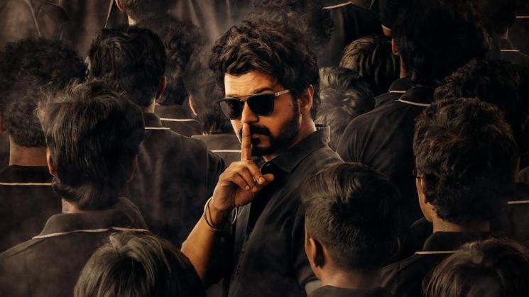 Thalapathy Vijay Master Postponed Arjun Dass Post