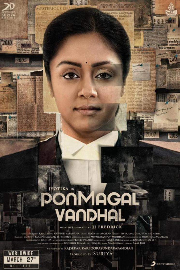 Jyothika Ponmagal Vanthal Tamil New Year Poster