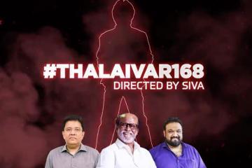Thalaivar 168 Music Director D Imman Siruthai Siva