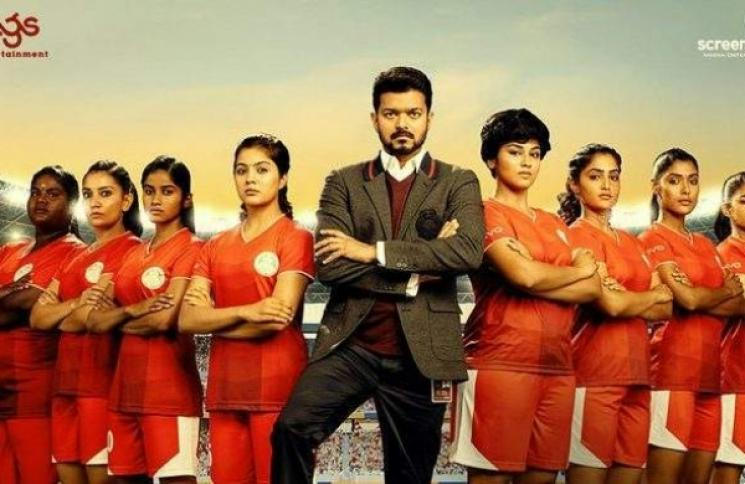 Bigil Amirtha Aiyer Shares Her Memory With Vijay