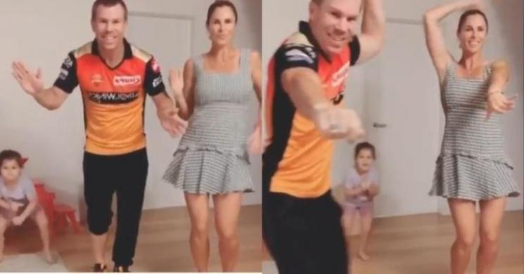 David Warner Viral Tiktok With His Mom and Family