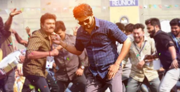 Master FDFS Will Be Like It Rohini Silver Screens