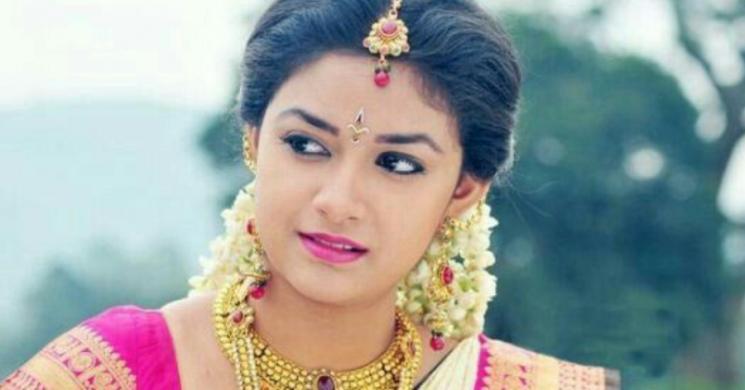 Keerthy Suresh Marriage Rumours Denied