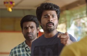 SK Namma Veettu Pillai Movie Emotional Video