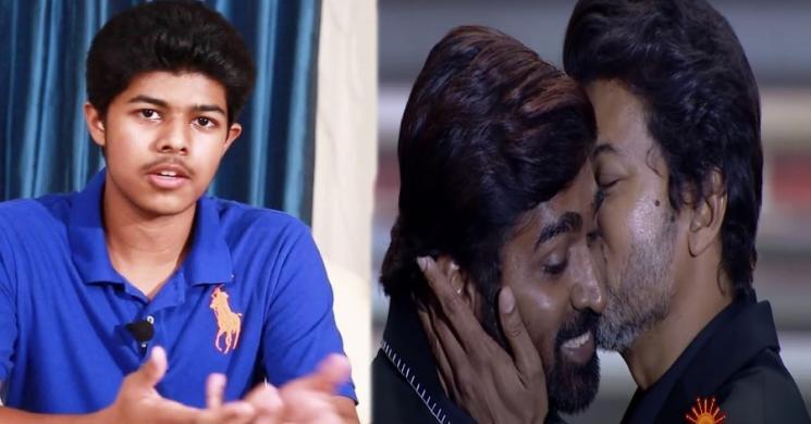 Vijay Son Not Acting In Uppena Tamil Remake