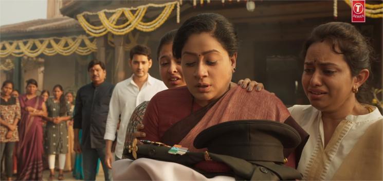 Sarileru Neekevvaru Anthem Video Mahesh Babu