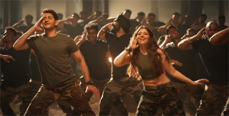 Daang Daang Lyric Video Mahesh Babu Tamannaah