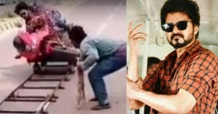 Master bike crash scene video leaked? | Vijay | Vijay Sethupathi