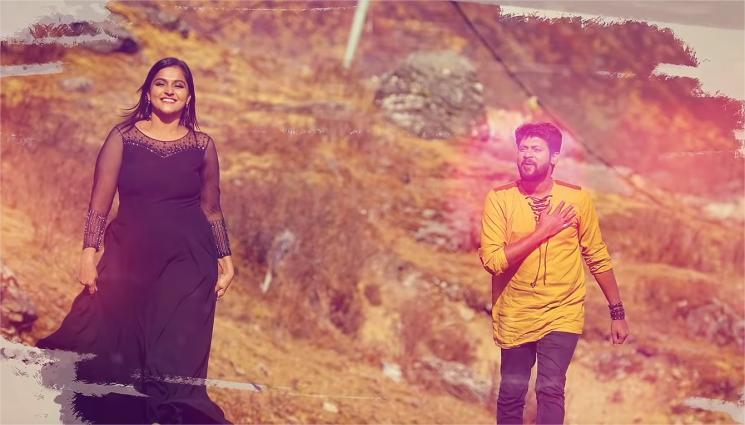 Rio Plan Panni Pannanum Songs Released Yuvan