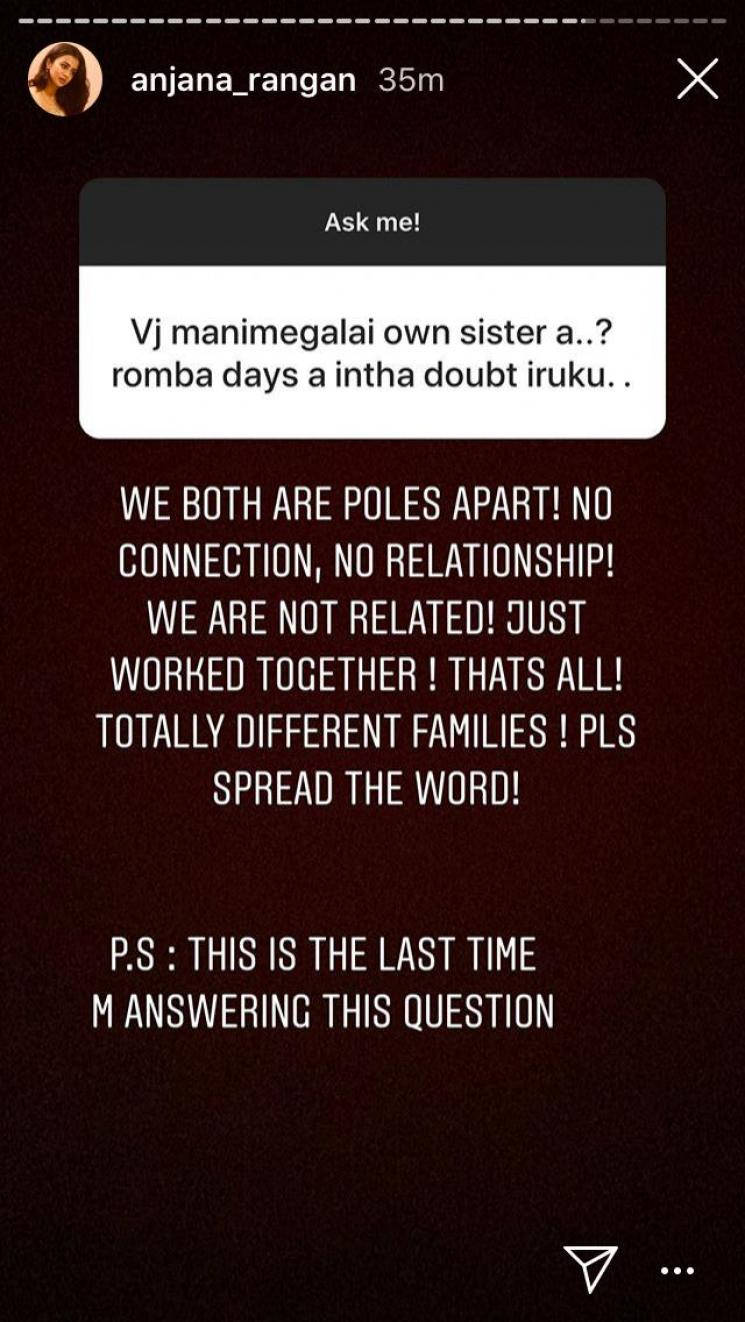 Anjana Vj Answers About Sister Rumors Vijay