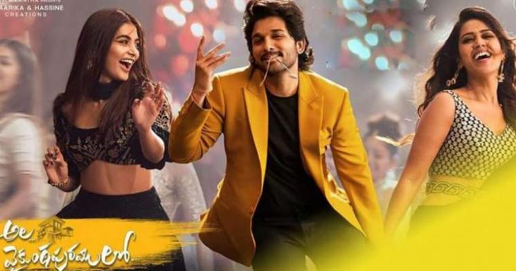 Actress Simran Dances For Allu Arjun Butta Bomma