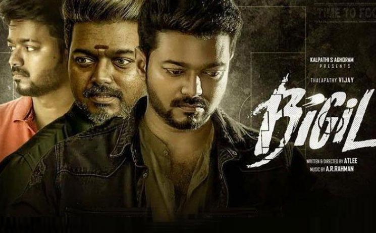 Vijay Bigil To Re Release In France and Germany
