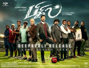 Bigil Re Recording Works on Full Swing Atlee Vijay