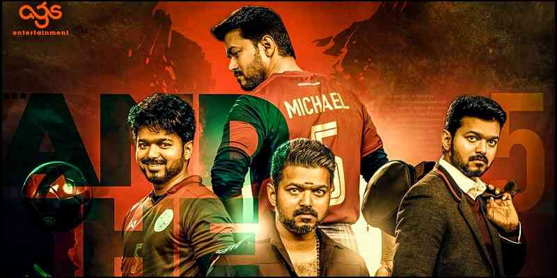 Bigil Second Look