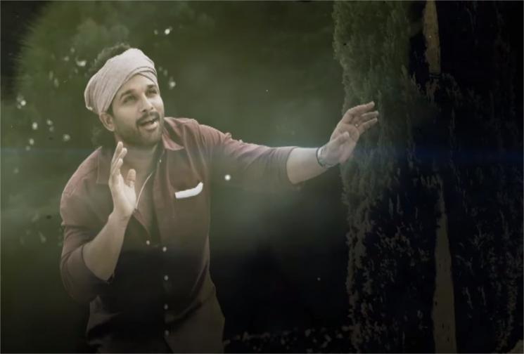 AlaVaikunthapurramuloo Sittharala Sirapadu Lyrical