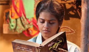 Seeru Sevvanthiye Lyric Jiiva Riya Suman D Imman