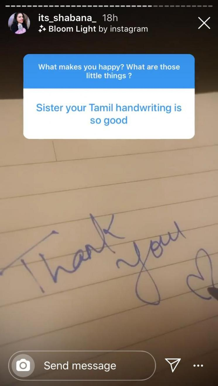 Sembaruthi Shabana Learns To Write Tamil From Fans