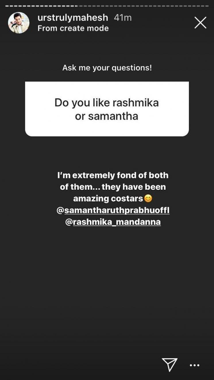 Mahesh Babu About Samantha Rashmika Mandanna