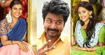 SK Namma Veettu Pillai TN Rights Red Giant Movies