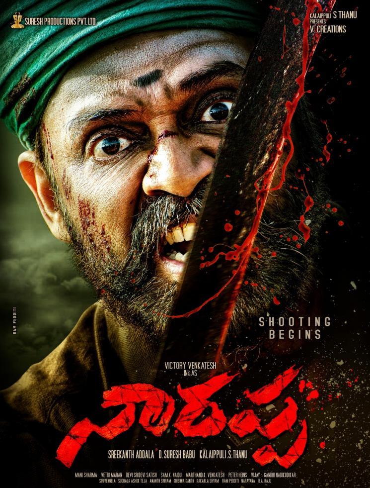 Asuran Telugu Remake Titled Naarappa Venkatesh