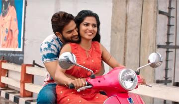 Bujji Bangaram Full Video Song Guna 369 Anagha