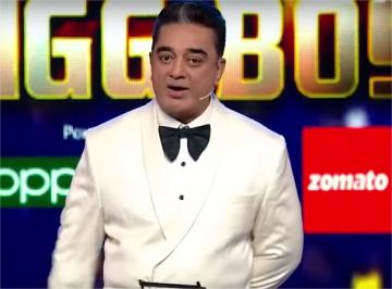 Biggboss 3 Tamil Final First Promo Out Now Kamal
