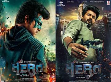 Sivakarthikeyan Hero Shoot To be Wrapped on Nov 20