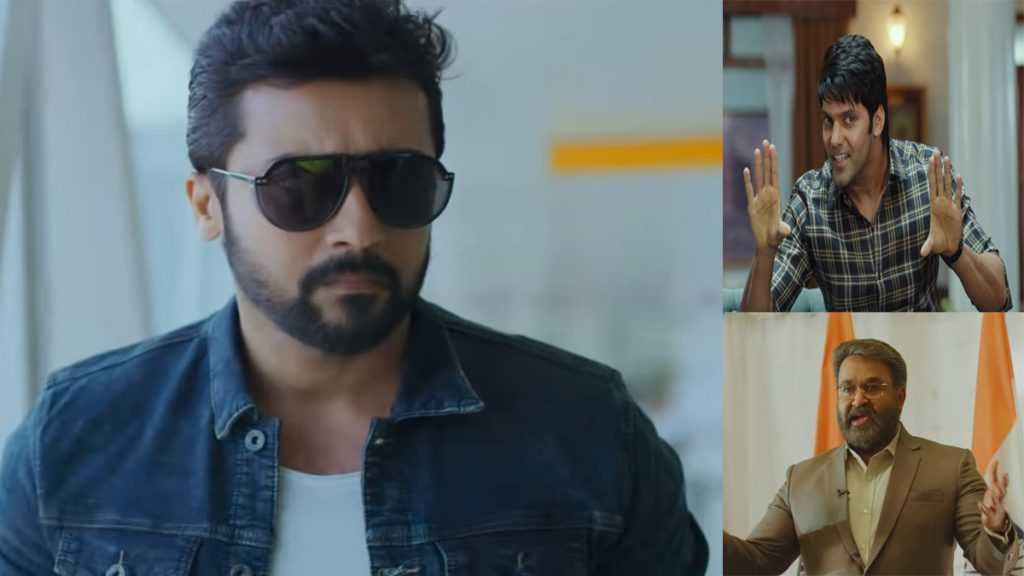 Suriya Kaappaan Movie Review