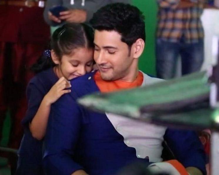 Mahesh Babu Playing Tongue Twister With His Daughter Sitara