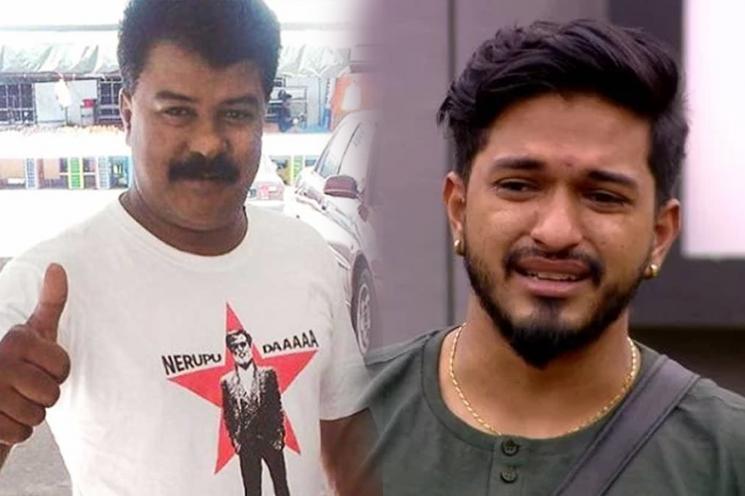 Bigg Boss 3 Mugen Rao Father Passed Away