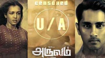 Siddharth Catherine Tresa Aruvam Censored UA
