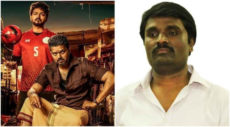 IT Raid In Vijay House Official Statement Released