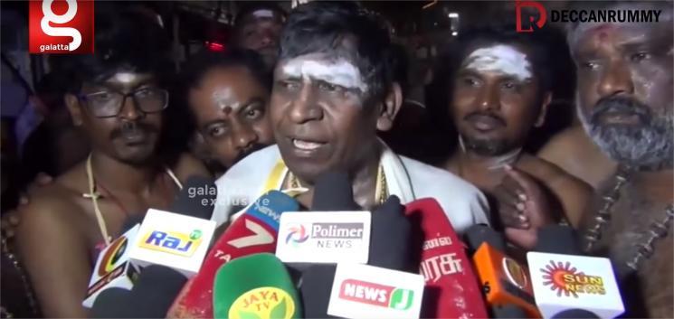 Vadivelu Reaction To Rajinikanth Political Speech