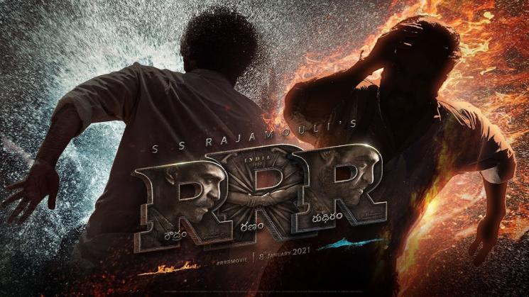 Ramcharan Jr NTR Accept Rajamouli Challenge