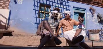 Jigiri Dhosthu Lyric Video