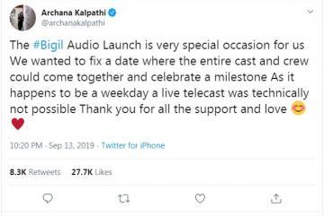 Archana Kalpathi on Vijay Bigil Audio Launch Date