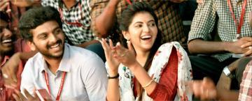 Adutha Saattai Trailer Samuthirakani Athulya Ravi