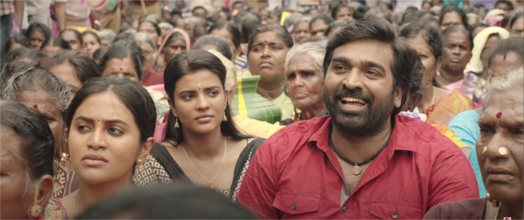KaPae Ranasingam Teaser Vijay Sethupathi Aishwarya