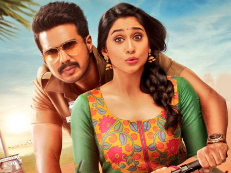 Vishnu Vishal New Film With Director Chella Ayyavu