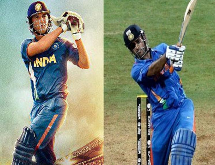 MS Dhoni Sequel Will Not Happen Without Sushant Singh Rajput