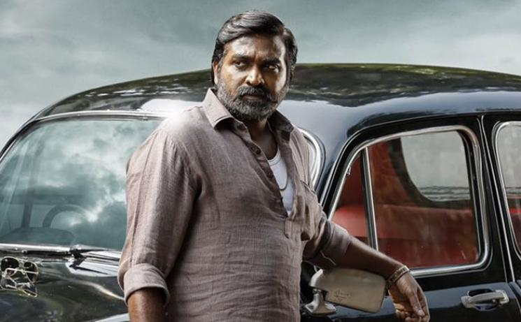 Uppena Tamil Rights Acquired By Vijay Sethupathi